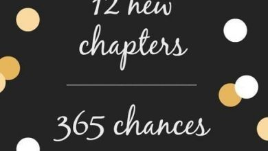 New year quotes 390x220 - New year quotes