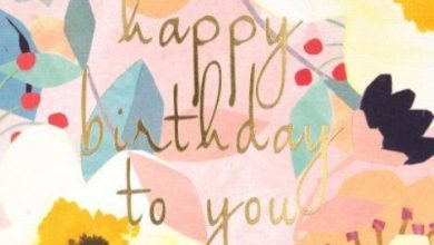 Bday wish msg Image 390x220 - Bday wish msg Image
