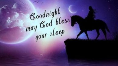 Good night pinterest image 390x220 - Good night pinterest image
