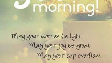 Happy morning Images 390x220 - Happy morning Images