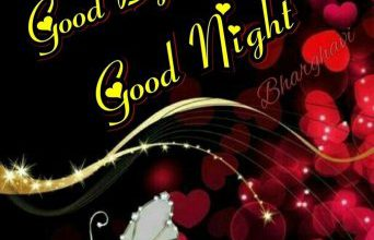 I love good night image 342x220 - I love good night image