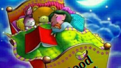 Sweet good night message for her image 390x220 - Sweet good night message for her image