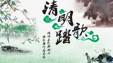 Happy Ching Ming Festival