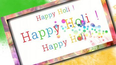 Happy Colorful Holi 390x220 - Happy Colorful Holi
