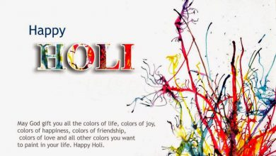 Happy Holi In 390x220 - Happy Holi In