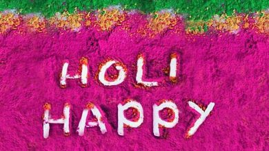 Happy Holi India 390x220 - Happy Holi India