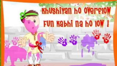Happy Holi Quotes 390x220 - Happy Holi Quotes