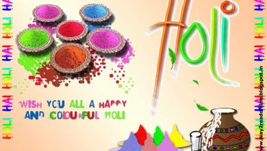 Happy Holi Sms 390x220 - Happy Holi Sms