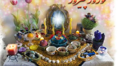 Happy Nowruz Message 390x220 - Happy Nowruz Message