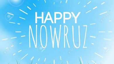 Happy Nowruz Wishes 390x220 - Happy Nowruz greeting card. Iranian, Persian New Year
