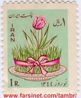Happy Persian New Year - Happy Persian New Year