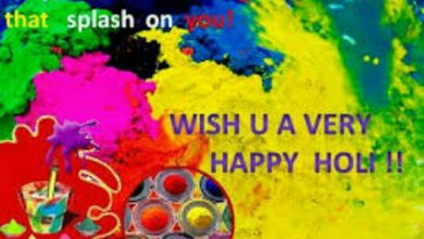 Holi Events In India 390x220 - Holi Events In India