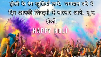 Holi Festival Greeting Cards 390x220 - Holi Festival Greeting Cards