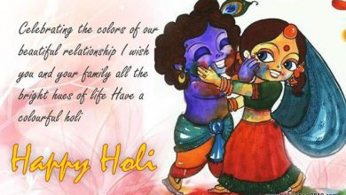 Holi Wishes Sms 390x220 - Holi Wishes Sms