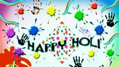 How We Celebrate Holi Festival 390x220 - How We Celebrate Holi Festival