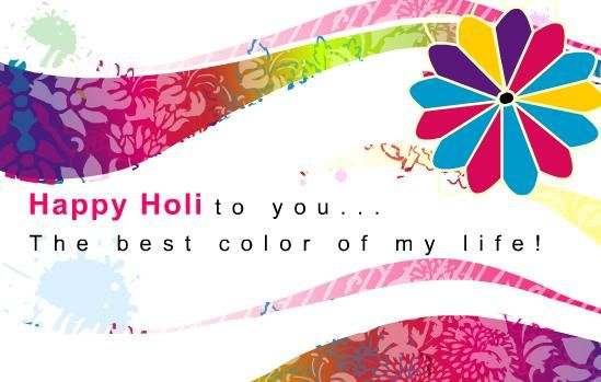 Is Today Holi - Is Today Holi