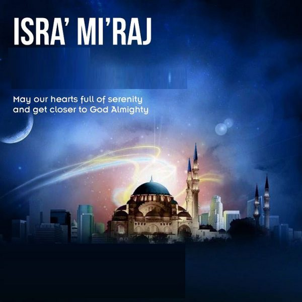 Isra and Miraj wishes for whatsapp - Isra and Miraj wishes for whatsapp