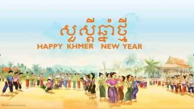 Khmer New Year Day 1 390x220 - Khmer New Year Day