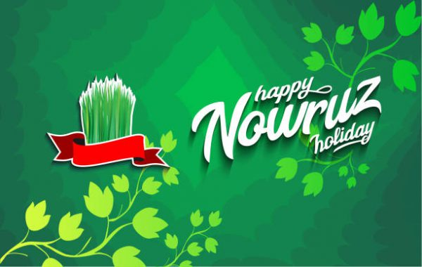 Persian Greetings - Holiday Nowruz, Happy Nowruz,vector illustration.