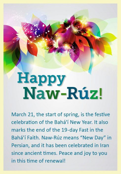Persian New Year Cards - Persian New Year Cards