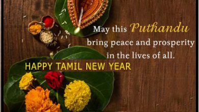 Tamil New Year messages for whatsapp 390x220 - Tamil New Year messages for whatsapp