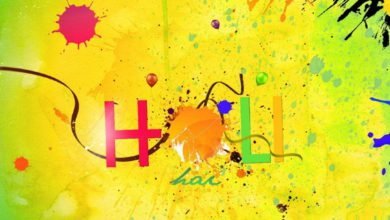 What Is The Festival Of Colors 390x220 - What Is The Festival Of Colors
