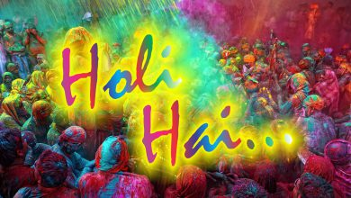 What Is The Holi Festival Of Colours 390x220 - What Is The Holi Festival Of Colours