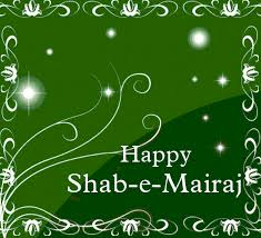 shab e meraj wishes - shab e meraj wishes
